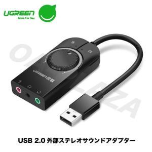 USB オーディオ 変換アダプタ 外付け サウンドカード USB 3.5mm ミニ ジャック ステレ...