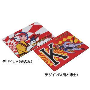 チャージマン研! マウスパッド|project1-6