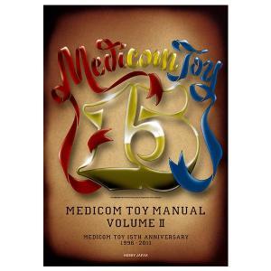 MEDICOM TOY MANUAL VOLUME II|project1-6