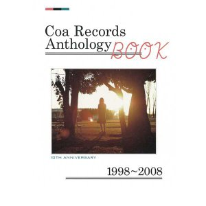 Coa Records Anthology Book|project1-6