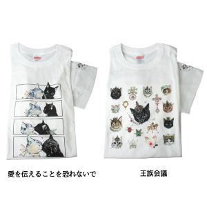 Gizelle HEART Tシャツ 愛を伝えることを恐れないで/王族会議|project1-6