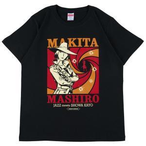 マキタマシロ イラストTシャツ 黒 project1-6
