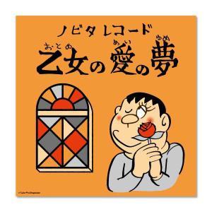 「乙女の愛の夢」シルクスクリーンポスター|project1-6