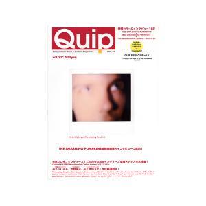 クイップマガジン Vol.23|project1-6