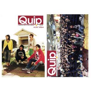 Quipスペシャル・サンプラー音源10曲 + インタビュー アーティストの生メッセージ収録CD付!!...