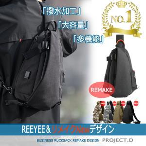 ボディバッグ メンズ 防水 大容量  ショルダーバッグ  レディース 人気 おしゃれ USB ポート...