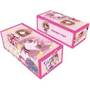 キャラクターカードボックスコレクション プリズマティックプリンセス☆ユニゾンスターズ「稲羽 結衣」|projectcore