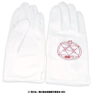 【ネコポス/DM便対応】コスパ 鋼の錬金術師 FULLMETAL ALCHEMIST ロイ・マスタング 手袋 MENS'|projectcore
