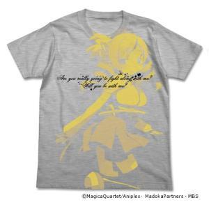 【送料無料対象商品】コスパ 魔法少女まどか☆マギカ 魔法少女・巴マミTシャツ ヘザーグレー 【ネコポス/DM便対応】