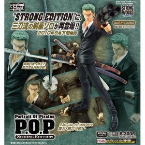 """メガハウス Portrait.Of.Pirates ワンピース""""STRONG EDITION"""" ロロノア・ゾロVer.2 projectcore"""
