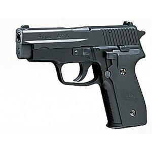 東京マルイ ハイグレード シグ P228 (HG SIG P228) 10才以上用ホップアップ エアーコッキングガン projectcore