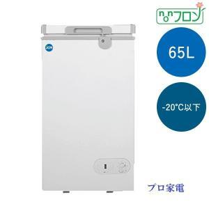 -20℃以下 JCM冷凍ストッカー(65L)  JCMC-60