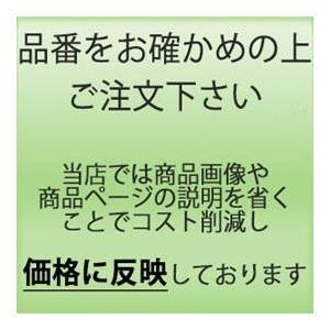 【銀振応援】吸排気弁 CAC製 株式会社ベン VENN 品番:AFV4N-F20|proken