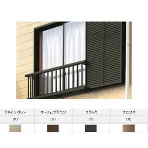 トステム リクシル アルミ手すりS型 雨戸サッシ用 半外付型 幅 1299 高さ 500|proken