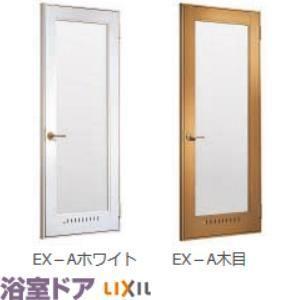 【関東限定価格】 浴室ドア EX-A型 EXA-08-17  W 800 H 1757mm リクシル/トステム proken