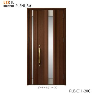 【関東限定価格】 玄関ドア LIXIL リクシル TOSTEM トステム プレナスX 建具  PLE C11型 親子入隅PLE-C11-20C proken