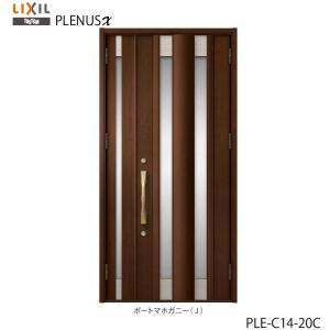 【関東限定価格】 玄関ドア LIXIL リクシル TOSTEM トステム プレナスX 建具  PLE C14型 親子入隅PLE-C14-20C proken