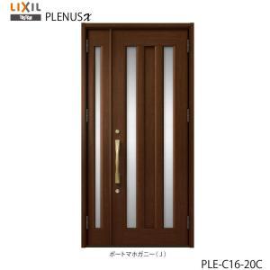 【関東限定価格】 玄関ドア LIXIL リクシル TOSTEM トステム プレナスX 建具  PLE C16型 親子入隅PLE-C16-20C proken