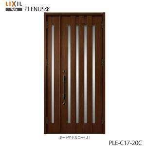 【関東限定価格】 玄関ドア LIXIL リクシル TOSTEM トステム プレナスX 建具  PLE C17型 親子入隅PLE-C17-20C proken