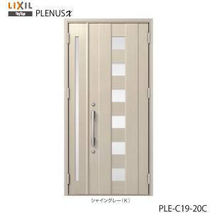【関東限定価格】 玄関ドア LIXIL リクシル TOSTEM トステム プレナスX 建具  PLE C19型 親子入隅PLE-C19-20C proken