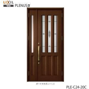 【関東限定価格】 玄関ドア LIXIL リクシル TOSTEM トステム プレナスX 建具  PLE C24型 親子入隅PLE-C24-20C proken