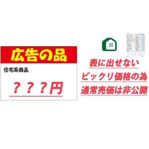 【関東限定特価】 収納 タスボックス W2250×H2052