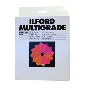 イルフォード マルチグレードフィルター12枚セット(3.5x3.5) prokizai