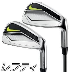 在庫あり!(単品アイアン)(レフティモデル)Nike Golf Vapor Pro Combo Iron ナイキ ベーパー プロ コンボ 単品アイアン #3、#4、AW TT Dynamic Gold Steel|prolinegolf