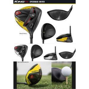 Cobra Golf King F9 Speedback Driver コブラゴルフ キング F9 スピードバック ドライバー メーカーカスタムシャフトモデル|prolinegolf|02