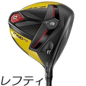 2019年モデル!Cobra Golf King F9 Speedback Driver  :スペッ...