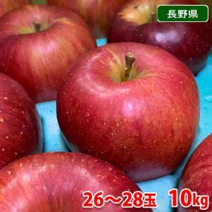 送料無料 長野県産 シナノスイート 秀品 26〜28玉入り(1箱)|promart-jp