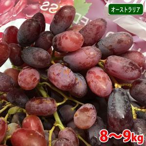 送料無料 オーストラリア産 種無しぶどう クリムゾン(シードレス)9kg promart-jp