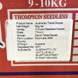 送料無料 オーストラリア産 種無しぶどう クリムゾン(シードレス)9kg promart-jp 05