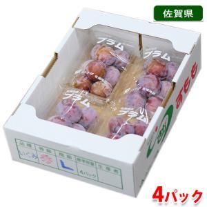 佐賀県産 すもも 秀品 約350g×4パック|promart-jp