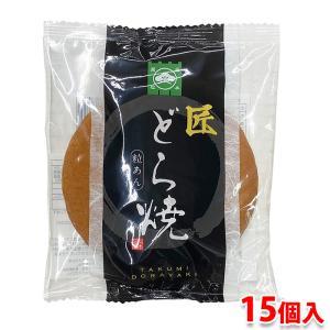 【送料無料】松本製菓ジャンボどら焼 15個入り(1箱) |promart-jp
