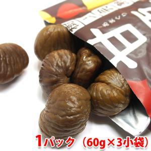 樹上完熟の甘栗 210g(70g×3袋入り)|promart-jp
