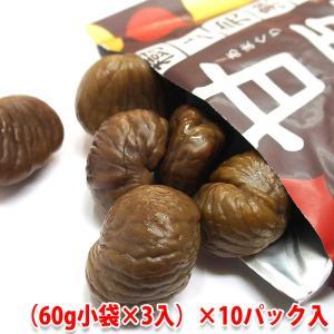 樹上完熟の甘栗 210g(70g×3袋入り)×10袋/箱|promart-jp