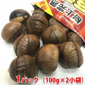 樹上完熟 福栗 2袋入り(130g×2パック)|promart-jp