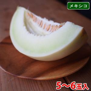 【送料無料】メキシコ産 ハネジューメロン(Honey dew melon) 5〜6玉入り/箱|promart-jp