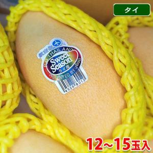 【送料無料】タイ産マンゴー ナンドクマイ 10〜15玉入り(空輸タイプ) promart-jp