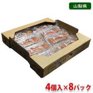 山梨県産 甲州名産 あんぽ柿 Mサイズ4個入パック×8パック入り /箱|promart-jp