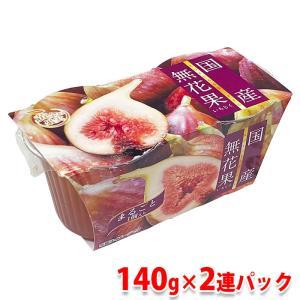 黄金の果実 国産 無花果(いちじく)ゼリー(140g×2パック)|promart-jp
