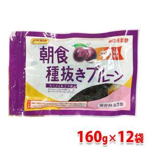 日本食研 朝食 種抜きプルーン 160g×12袋入り(1箱)|promart-jp