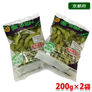 京都府産 枝豆 紫ずきん 優品・200g袋×2袋(約400g)|promart-jp