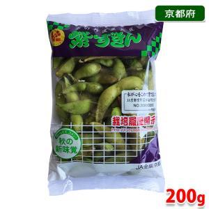 京都府産 枝豆 紫ずきん 優品・200g袋|promart-jp