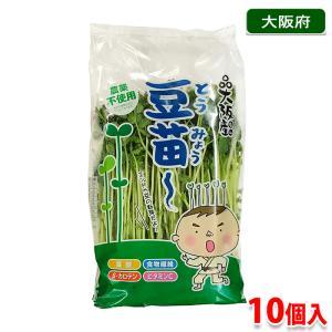 大阪府産 豆苗(とうみょう) 約300gパック×10個入り/箱|promart-jp