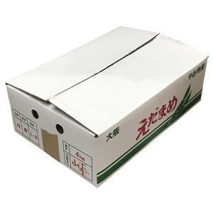大阪府産 八尾えだまめ 4kg入り(箱) promart-jp 05