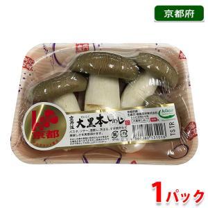 「大黒しめじ」は、食感、形が松茸によく似ているということで、最近人気がでてきています。 大きいものに...
