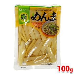 味わい水煮シリーズ めんま 水煮 100g|promart-jp