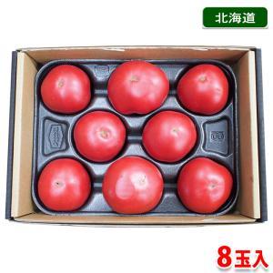 北海道産トマト はるかエイト 秀品 8玉入り(約1kg)|promart-jp